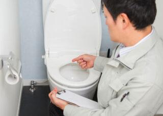 九州水道ライフサポート